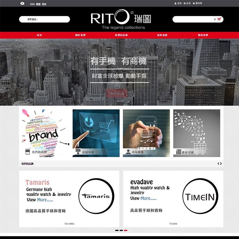 瑞圖國際企業有限公司