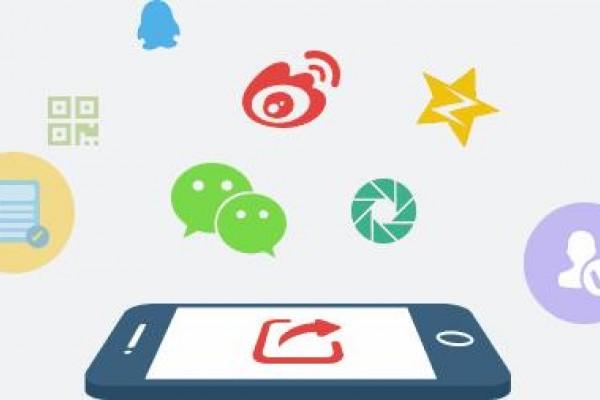 企業如何利用微信公眾號做好品牌推廣?